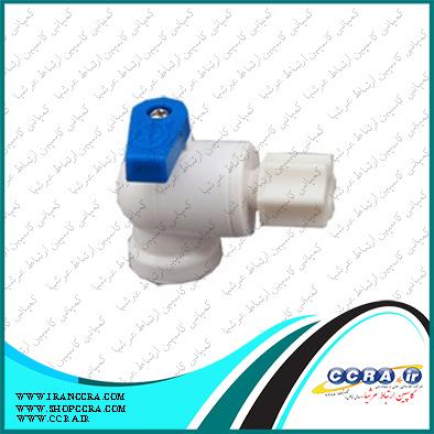 نحوه قطع و وصل کردن آب ورودی به مخزن دستگاه تصفیه آب خانگی سافت واتر