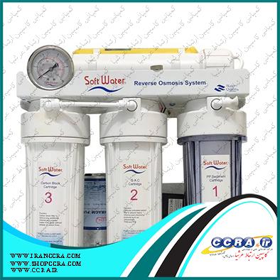 کیفیت فیلتر درتعیین مدت زمان استفاده از فیلتر دستگاه های تصفیه آب خانگی سافت واتر