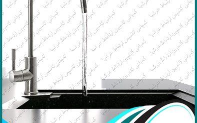 علت عدم تولید آب کافی از دستگاه تصفیه آب خانگی سافت واتر