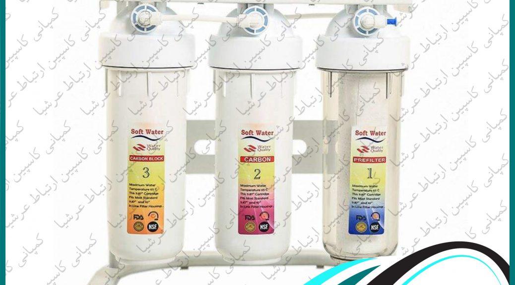 دستگاه تصفیه آب با قیمت مناسب