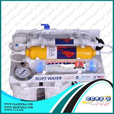 دستگاه تصفیه آب 8 مرحله ای سافت واتر
