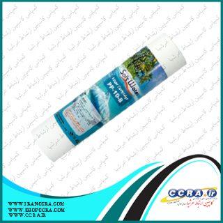 فروش فیلتر الیافی سافت واتر (soft water)