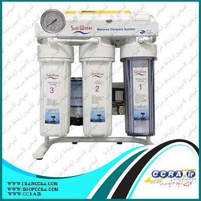 انواع دستگاه تصفیه آب سافت واتر