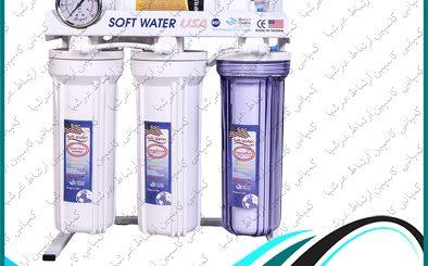 فروش دستگاه تصفیه آب سافت واتر(SOFT WATER)