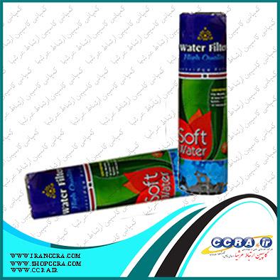 تعویض فیلتر مرحله دوم تصفیه آب سافت واتر SOFT WATER