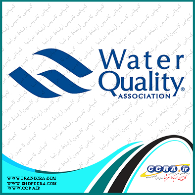 استاندارد water quality Association