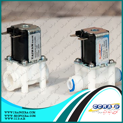 نحوه تست شیر برقی در دستگاه تصفیه آب خانگی سافت واتر