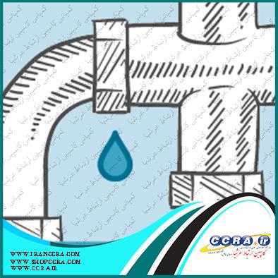 جلوگیری از نشتی آب از اتصالات تصفیه آب سافت واتر