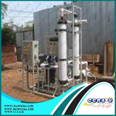 عرضه قیمت تصفیه آب صنعتی نیمه صنعتی