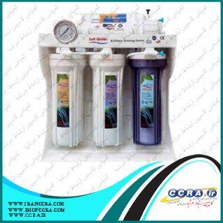 دستگاه تصفیه آب خانگی سافت واتر مدل RO6S