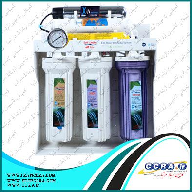 دستگاه تصفیه آب 7 مرحله ای سافت واتر