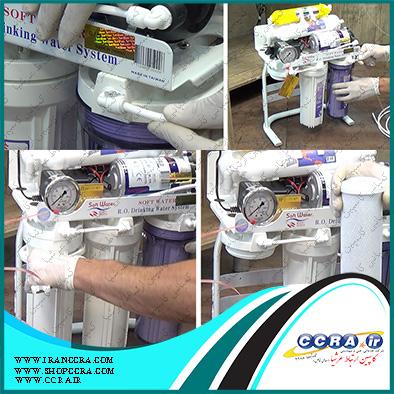 راه اندازی دستگاه تصفیه آب سافت واتر