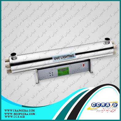 ویژگی های فیلتر یو وی UV تصفیه آب