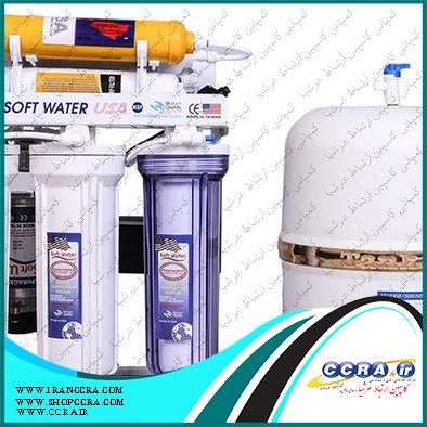 دستگاه تصفیه آب خانگی سافت واتر SOFT WATER
