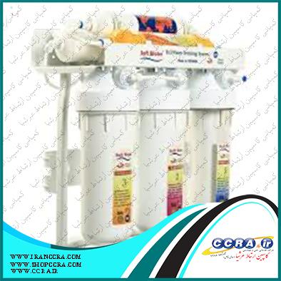 خرید دستگاه تصفیه آب خانگی سافت واتر SOFT WATER