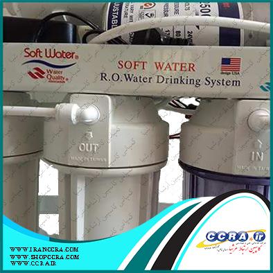 تعمیر انواع دستگاه تصفیه آب خانگی